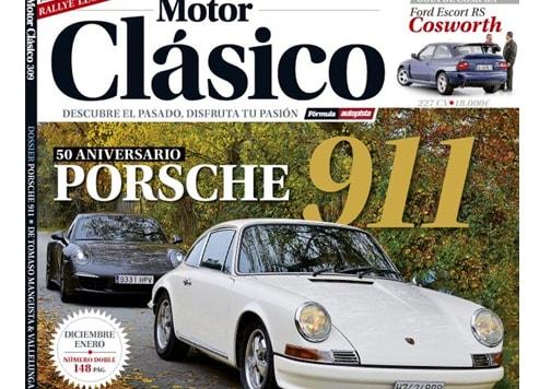 motor-clasico-actual