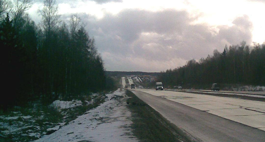 Autopista de Kolyma