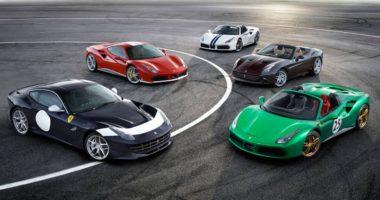 Aniversario Ferrari