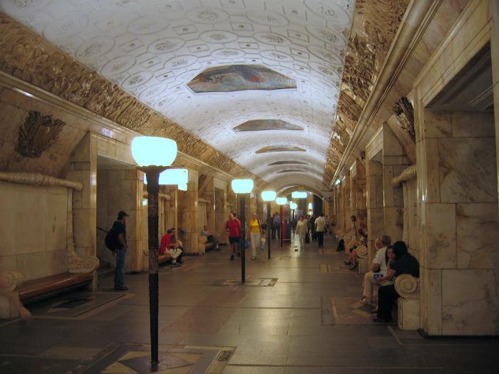 Estación de Novokuznetskaya
