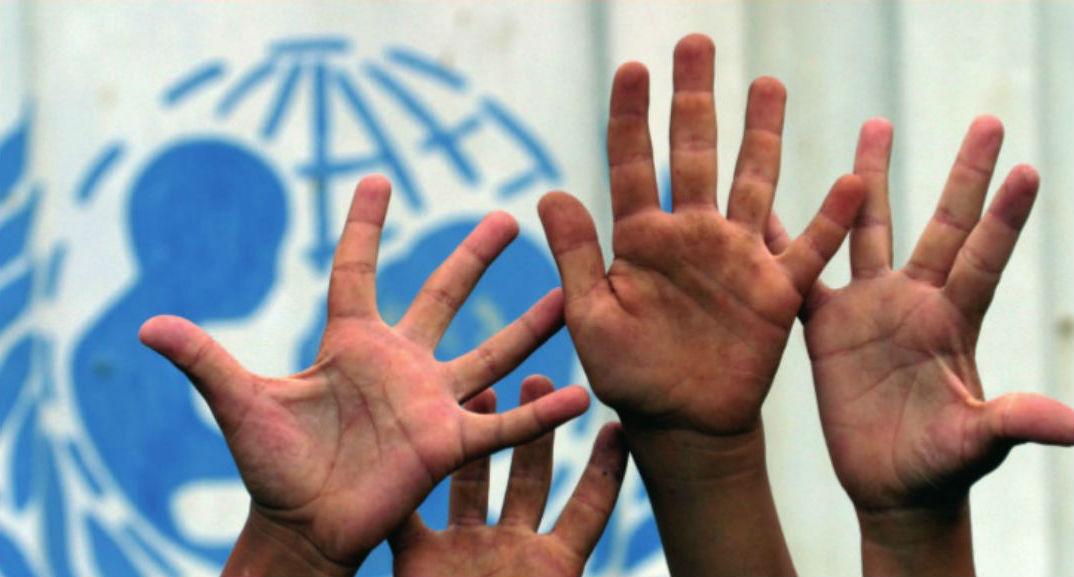 Imagen Unicef Convención sobre los derechos de la infancia